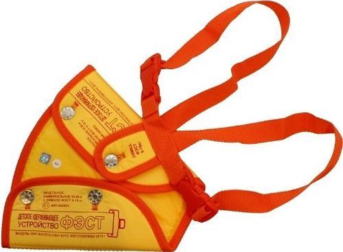 Детское удерживающее устройство Фэст в комплекте с лямкой в ассортименте (9)