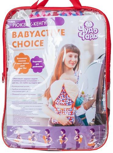 Кенгуру-рюкзак Чудо-Чадо Baby Active Choice Электроника-Cиний (14)