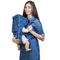 Кенгуру-рюкзак Чудо-Чадо Baby Active Choice Электроника-Cиний