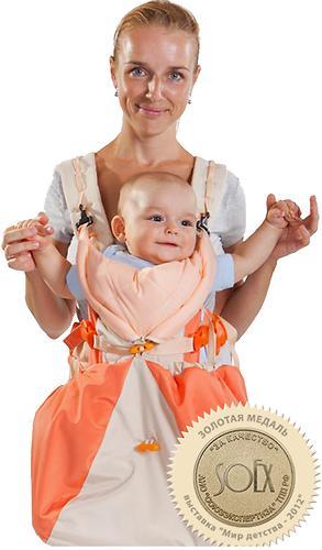 Кенгуру-рюкзак Чудо-Чадо Baby Active Luxe Бежево-Оранжевый (1)
