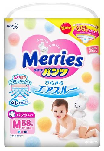 Подгузники-трусики Merries M 6-11кг 58шт (6)