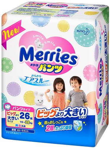Подгузники-трусики Merries XXL 15-28кг 26шт (7)