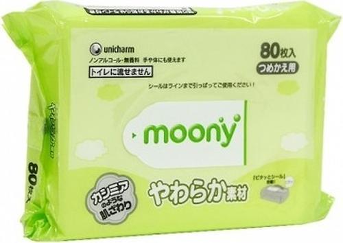 Салфетки Moony Box 80 шт в пластиковом боксе (5)