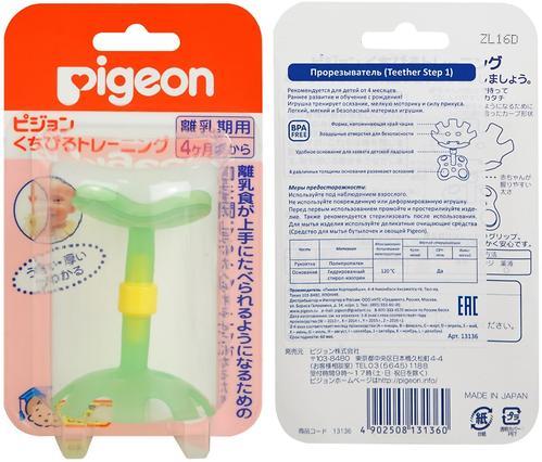 Прорезыватель Pigeon Step 1 4+ (7)