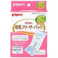 Пакеты для заморозки грудного молока Pigeon 160 мл 20 шт