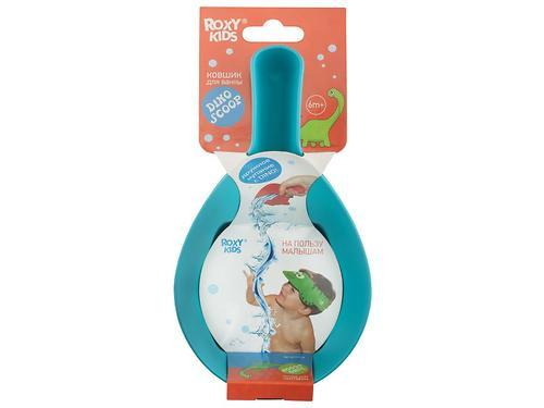 Ковшик для ванной Roxy kids Dino Scoop Мятный (7)