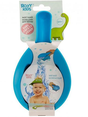 Ковшик для мытья головы Roxy kids Dino Safety Scoop Синий (9)