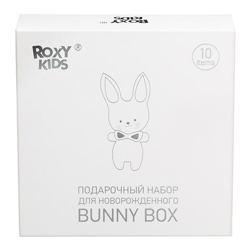 Набор для новорожденного ROXY-KIDS Bunny Box (7)