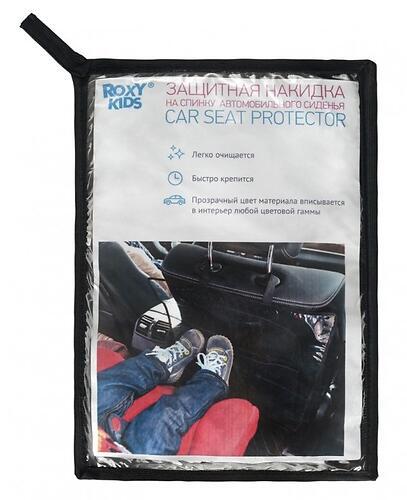Защитная накидка на спинку автомобильного сиденья Roxy Kids (6)