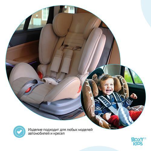 Накидка на сиденье автомобиля Roxy Kids Шоколадная (15)