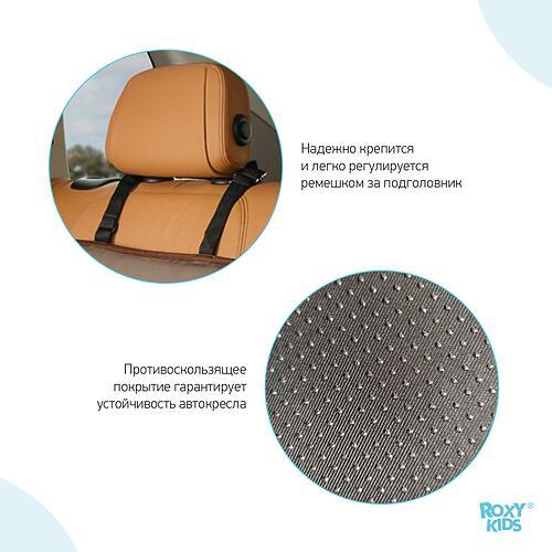 Накидка на сиденье автомобиля Roxy Kids Шоколадная (12)