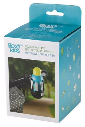 Подстаканник Roxy Kids для детской коляски Mayflower (13)