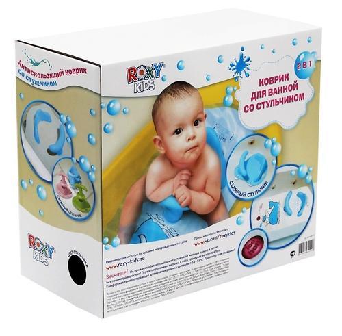 Коврик Roxy для ванной со съемным стульчиком 2в1 Китёнок (4)
