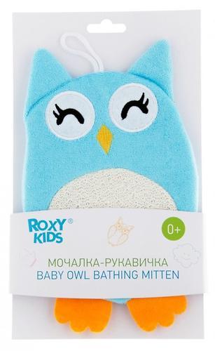 Махровая мочалка-рукавичка Roxy Kids Baby Owl (6)