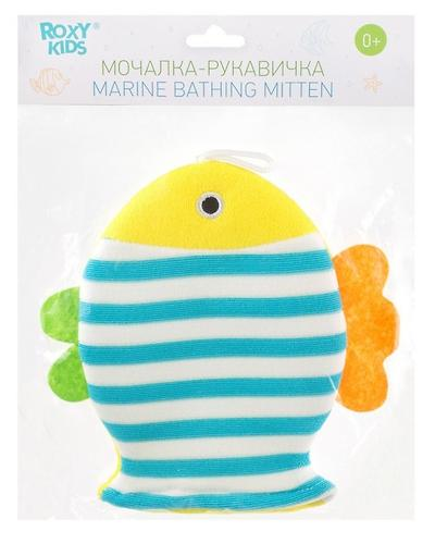 Махровая мочалка-рукавичка Roxy Kids Рыбка (5)