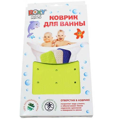 Коврик антискользящий Roxy-Kids резиновый с отверстиями Голубой (8)