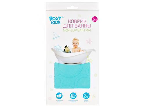 Коврик для ванны Roxy Kids с отверстиями 35x76 см Аквамарин (8)