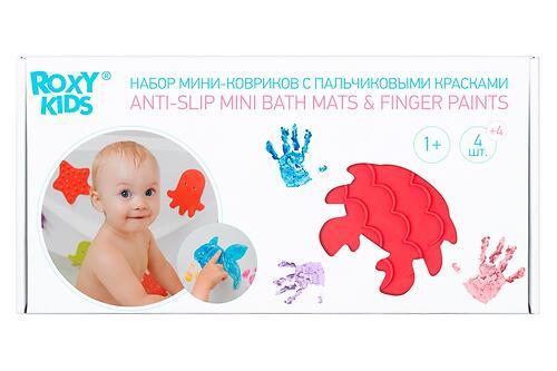 Набор антискользящих мини-ковриков ROXY-KIDS для ванны с пальчиковыми красками (6)