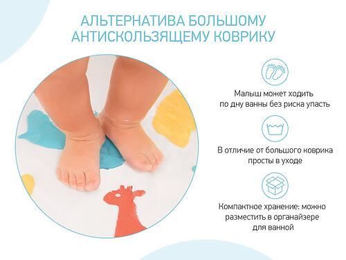 Антискользящие мини-коврики ROXY-KIDS для ванны ANIMALS 15шт (9)