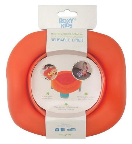 Универсальная вкладка Roxy kids для дорожных горшков Оранжевый (8)