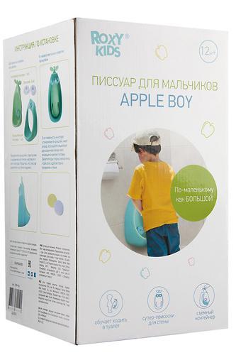 Писсуар для мальчиков Roxy-Kids Apple Boy Ментоловый (12)