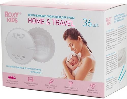 Прокладки Roxy Kids для груди ультратонкие лактационные Home and Travel 36 шт (7)