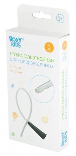 Трубка газоотводная Roxy Kids для новорожденных одноразовая (5 шт/уп) (9)