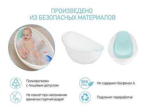 Ванночка-лодочка ROXY-KIDS со съемной горкой (10)