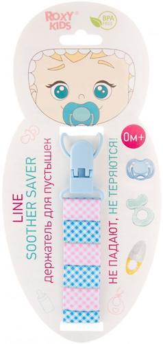 Держатель для пустышек Roxy Kids с игрушкой Голубой-Розовый (9)