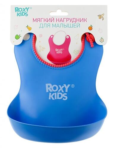 Нагрудник Roxy Kids мягкий с кармашком и застежкой RB-401-B Синий (7)