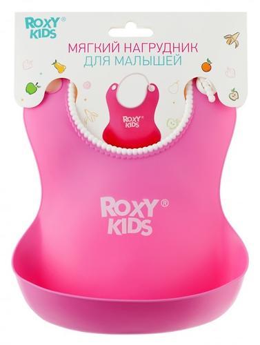 Нагрудник Roxy Kids мягкий с кармашком и застежкой RB-401-R Розовый (8)