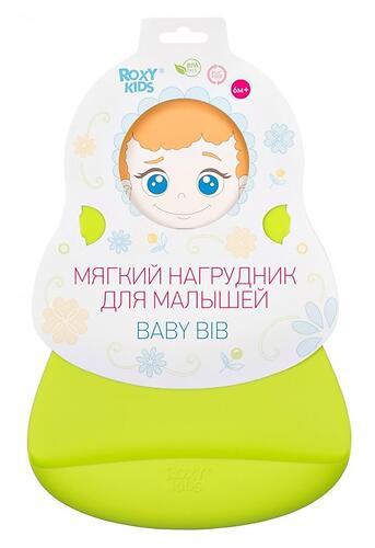 Нагрудник Roxy Kids мягкий с карманом для крошек RB-402G Зеленый (12)