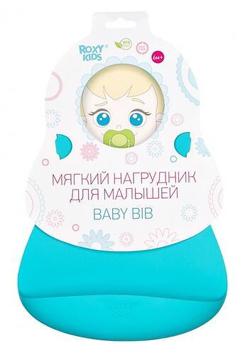 Нагрудник Roxy Kids мягкий с карманом для крошек RB-402M Мятный (12)