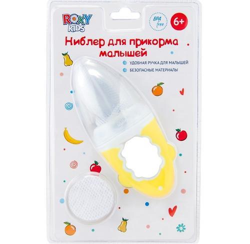 Ниблер Roxy Kids для прикорма (6)