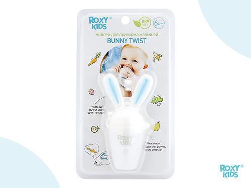 Ниблер Roxy Kids для прикорма Bunny Twist силиконовый Голубой (26)