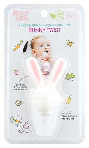 Ниблер Roxy Kids для прикорма Bunny Twist силиконовый Розовый (8)