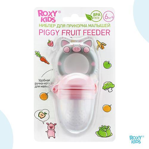 Ниблер для прикорма Roxy Kids Piggy с силиконовой сеточкой Розовый (15)