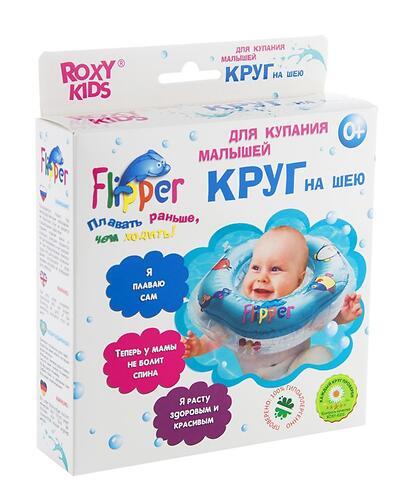 Круг на шею Roxy Kids Flipper для купания малышей 0+ Красный (11)