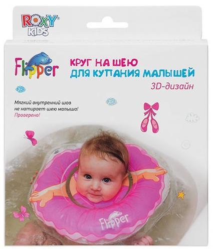 Круг на шею Roxy Kids Flipper для купания Балерина (12)