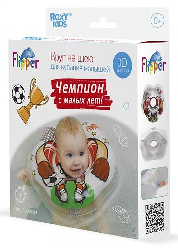 Круг на шею Roxy Kids Flipper для купания малышей Футболист (14)