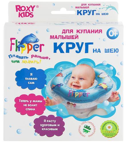 Круг на шею Roxy Kids Flipper для купания малышей 0+ (12)