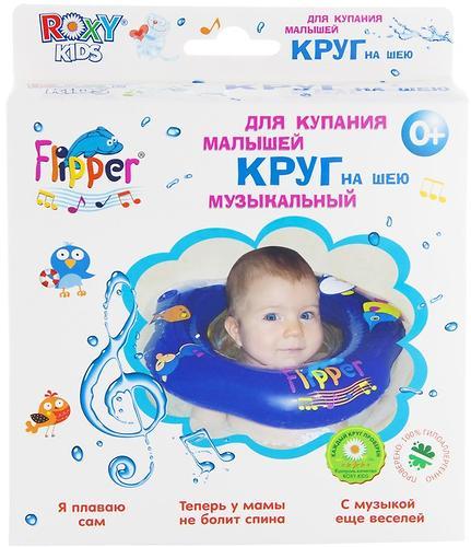 Круг на шею Roxy Kids Flipper музыкальный для купания (10)
