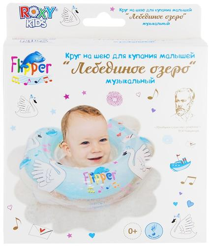 Круг на шею Roxy Kids Flipper Swan Lake Music голубой (10)