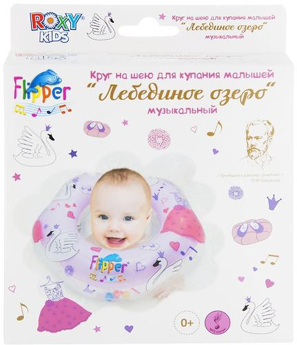 Круг на шею Roxy Kids Flipper Swan Lake Music розовый (11)