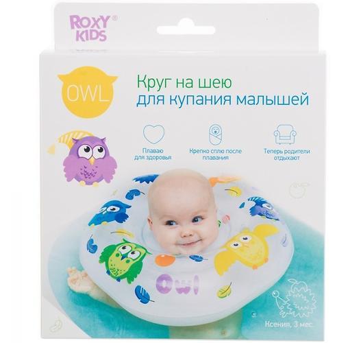 Надувной круг на шею Roxy Kids для купания малышей Owl (8)