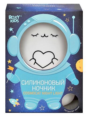 Силиконовый ночник Roxy Kids CosmoCat (8)