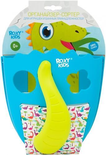 Органайзер Roxy Kids Dino Голубой (14)