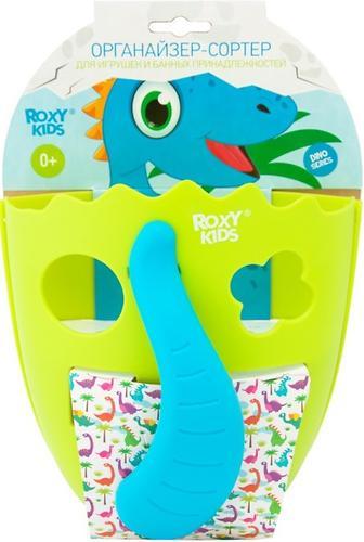 Органайзер Roxy Kids Dino Зеленый (14)