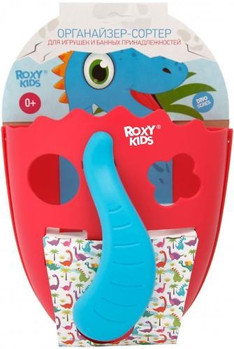 Органайзер Roxy Kids Dino Коралловый (14)