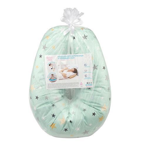 Подушка для беременных Roxy Kids наполнитель полистирол (шарики) ART0020 (13)